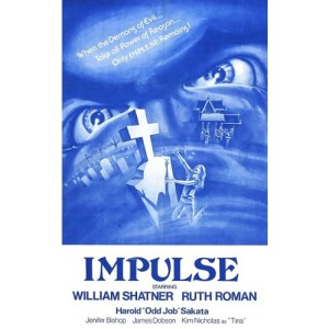 Impulse_1974_Front_RMC