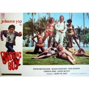 Bionic Boy (1977)