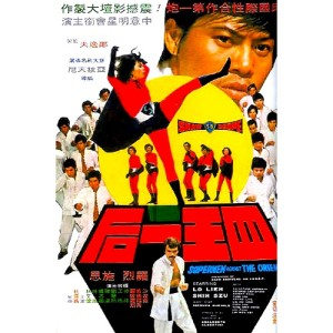3 Supermen In The Orient (1973)