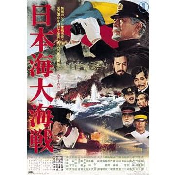 Battle Of The Japan Sea (1969)