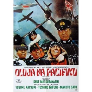 I Bombed Pearl Harbor (1960)