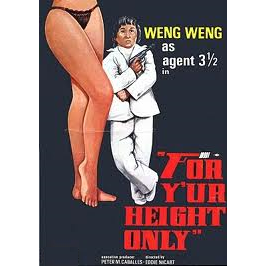 For Your Height Only (1981)