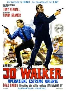 Kommissar X: In Den Klauen Des Goldenen Drachen (1966)