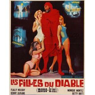 The Topless War (1964)