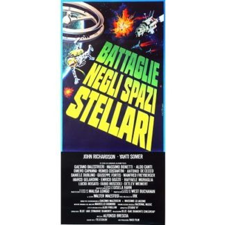 Battle Of The Stars (1978)