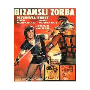 Black Boy 3 (1967)