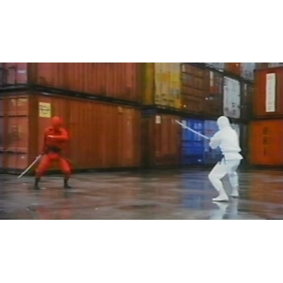 Bionic Ninja (1986)