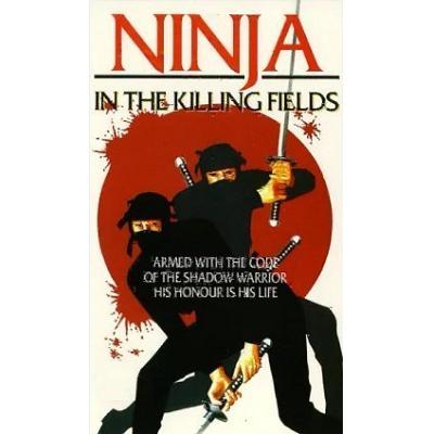Killer Ninjas (1984)