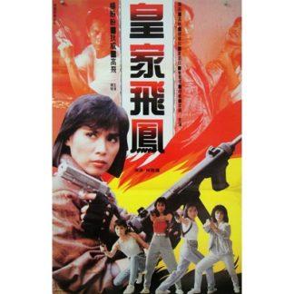Angel Enforcers (1989)
