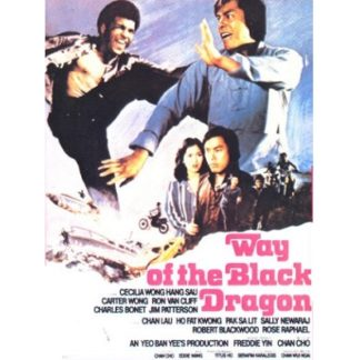 Way Of The Black Dragon (1979)