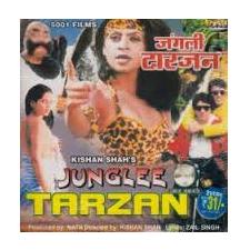Junglee Tarzan (2001)
