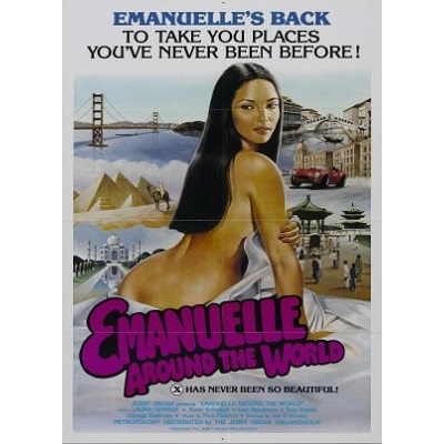 The Degradation Of Emanuelle (Uncut XXX version) (1977)