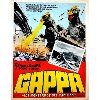 Gappa, The Triphibian Monster (1967)