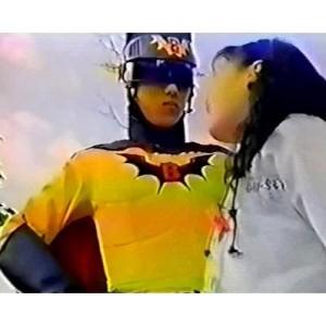 Super Betaman (1990)