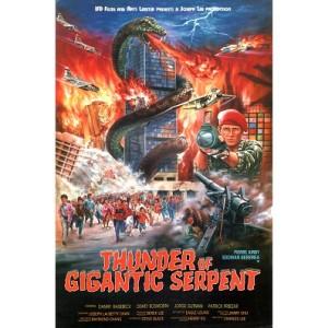 Thunder Of Gigantic Serpent (1984)