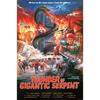 Thunder Of Gigantic Serpent (1984)