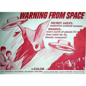 Warning From Space (U.S. Version) (1956)