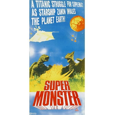 Gamera Super Monster (U.S. Version) (1980)