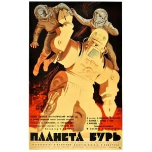 Planeta Burg (1962)
