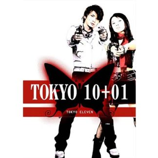 Tokyo 10+01 (2003)