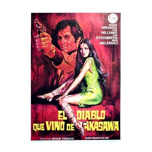 The Devil Came From Akasava (1970)