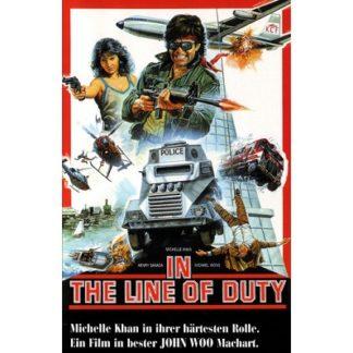 Hongkong Cop - Ultra Force (1986)