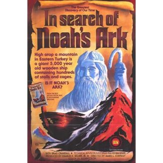 In Search Of Noah's Ark (1976)