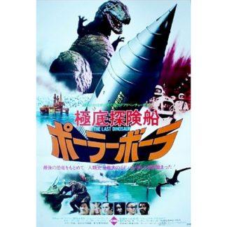 The Last Dinosaur (Uncut Widescreen Version) (1977)