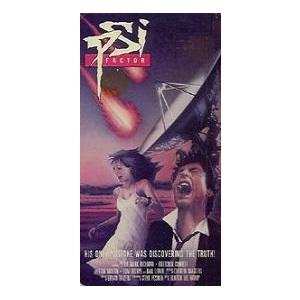 P.S.I. Factor (1980)