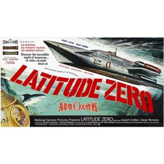 Latitude Zero (Full Screen Version) (1969)