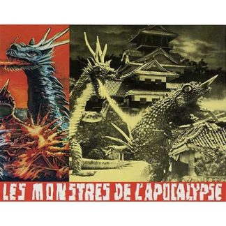 The Magic Serpent (Japanese Version) (1966)