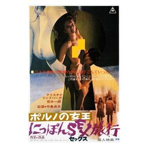 Sexrejsen Til Japan (1973)