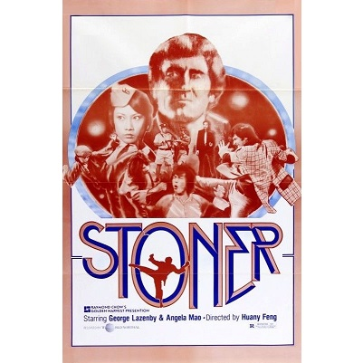 Stoner (English Language Version) (1974)