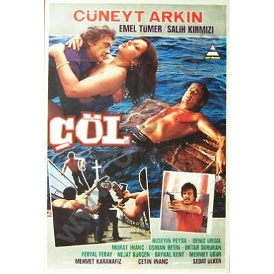 Çöl (1983)