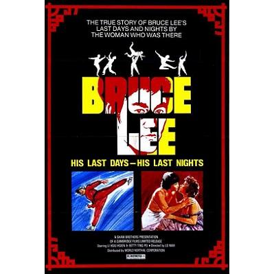 Bruce Lee: His Last Days, His Last Nights (1976)