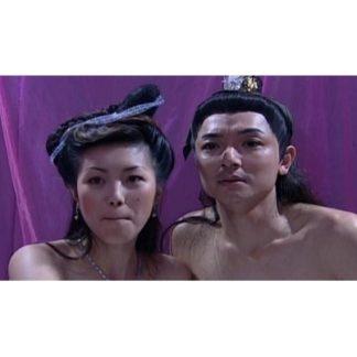The Sexy Dragon Inn (2004)