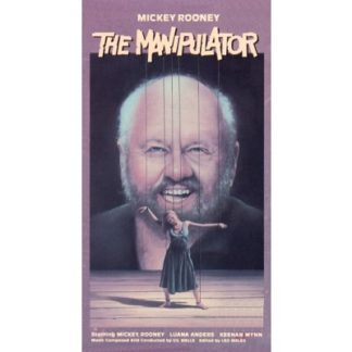 The Manipulator (1971)