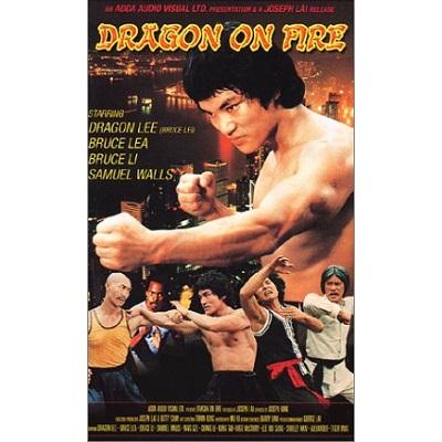 Dragon On Fire (1981)
