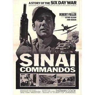 Sinai Commandos (1968)