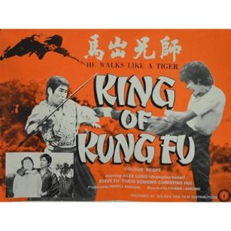 King Of Kung Fu (1973)