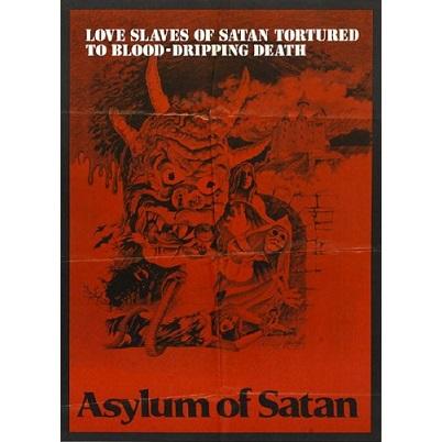 Asylum Of Satan (1971)
