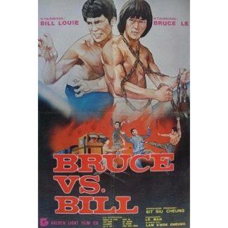Bruce vs. Bill (1981)