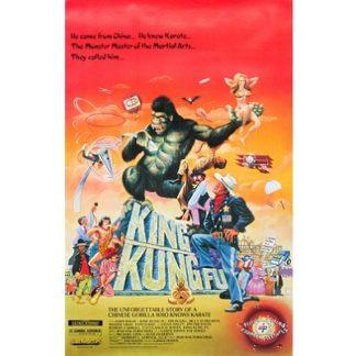 King Kung Fu (1976)
