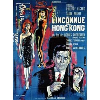 L'inconnue De Hong Kong (1963)