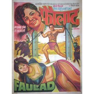 Faulad (1963)