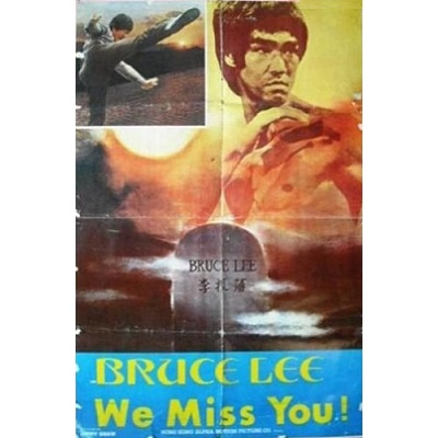 Bruce Lee, We Miss You (1976)