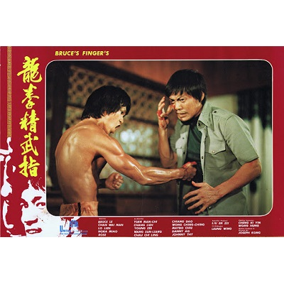 Bruce's Deadly Fingers (1980)