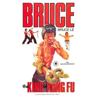 Bruce, King Of Kung Fu (1980)