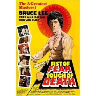 Fist Of Fear, Touch Of Death (1979)