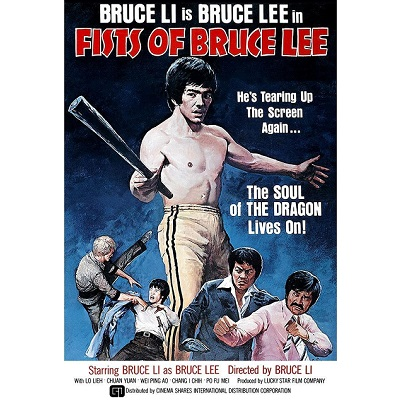 Fists Of Bruce Lee (1978)